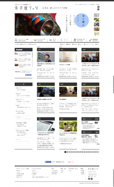 FireShot Capture - 寺子屋ブッダ - お寺イベントの情報サイト - http___www.tera-buddha.net_